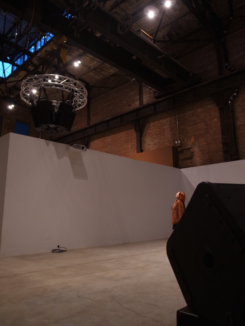 Sculpture Center, Sound Art, Daniel Neumann, Installation, In Practice